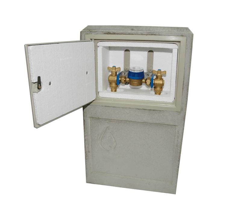 Armario hormigón reforzado 25x35 abierto - Accysa
